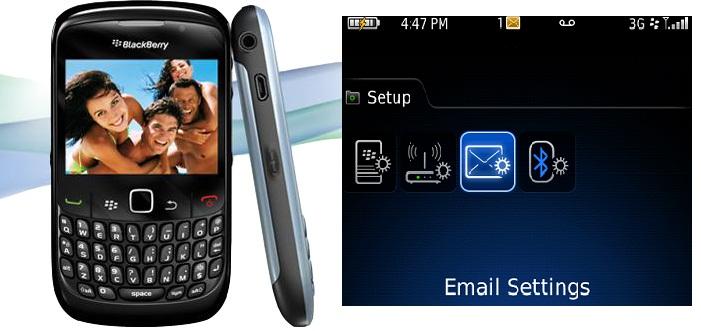 Setting Email pada Blackberry