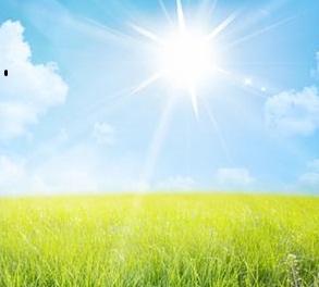 sinar matahari