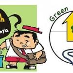 Tips Menjaga Kebersihan Lingkungan Sekolah