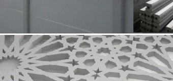 Pagar Panel Beton dan Panel Beton Dekoratif