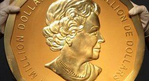 Hilangnya Koin Big Maple Leaf di Bode Museum Jerman