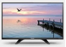 Berapakah Bandrol Televisi LCD Yang Ditawarkan Kepada Konsumennya?