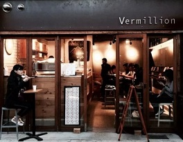 Vermillion Espresso Bar - kyoto