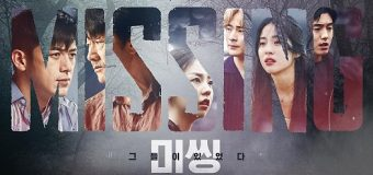 Missing: The Other Side, Drama Korea Terbaru yang Wajib Kamu Tonton!