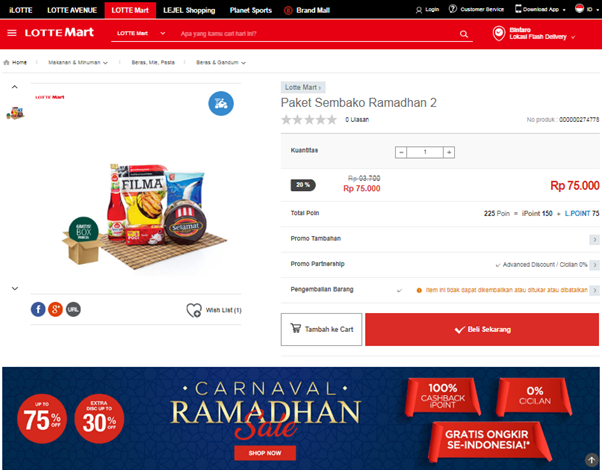 Promo Paket Sembako Ramadhan iLOTTE