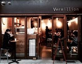 Vermillion Espresso Bar - kyoto